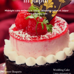 Wedding Cake in : Giftzbag