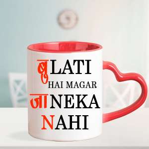 Trending Coffee Mug
