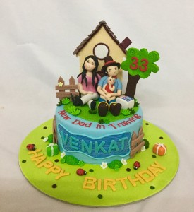House Warming Party cake