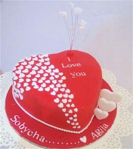 Love Forever Valentine Cake