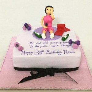 Fitness Cake 1.5kg