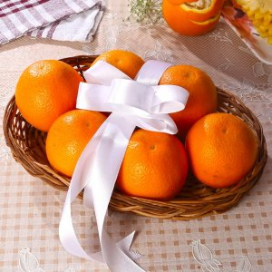 BASKET FULL OF ORANGES