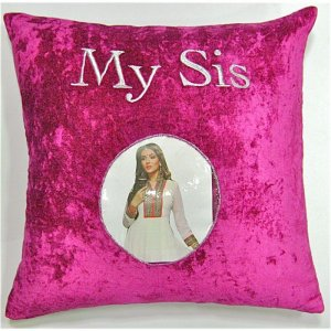 Personalised Cushion Embroidered For My Sis