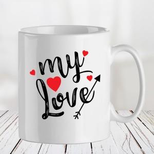 Valentine Personalized Muglentine Mug