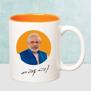 Namo Signature Mug